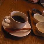 テンダーフィーリング - 食後のコーヒー