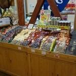 道の駅 高千穂 - 鶏炭火焼コーナーがあります