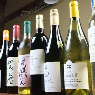 20種類の国産ワインが美味しい!