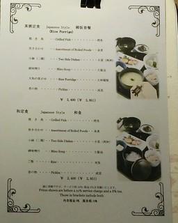 メインダイニングルーム 三笠 - 和食のメニュー。茶がゆと白ご飯。おかずは一緒だけれど、白ご飯にはノリが付いてました。