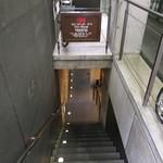 ティーハウスタカノ - この階段を下りて右手が店舗入り口ですw