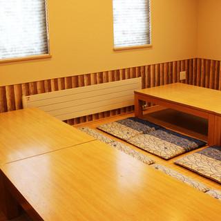 <幹事さん必見>2階は広間、30名様までの宴会対応!