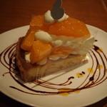 48744208 - デコポンのタルトケーキ♪