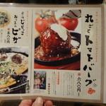 宮崎県日向市 塚田農場 -