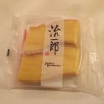 クーヘンスタジオ 治一郎 - 治一郎のバームクーヘンカット、243円税込