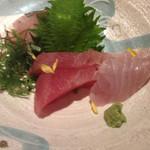 和旬楽 - お造り3種盛り