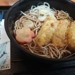 喜多そば - 那須烏山開運のぼり鮭天そば 530円