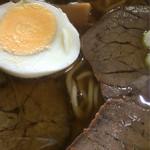 皿谷食堂 - 牛チャーシュー