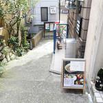 鳥茶屋 - 目の前の路地