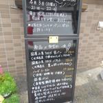 48750803 - 店頭