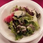 Arumandorino - サラダ