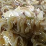 龍金花 - 麺リフト【料理】