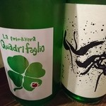 48753110 - 左:「三井の寿 春 純米吟醸  QuadriFoglio(クアドリフォリオ)」。右:「仙禽(せんきん)」。('16.3月)