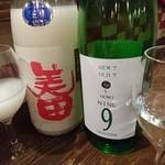 48753118 - 左:「美田 山廃純米にごり生酒」。右:「GOZENSHU 9 NINE(ナイン)」。('16.3月)