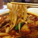 48754592 - 不揃いSide edgeのヒラヒラが激辛スープを持ち上げ〼w