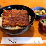 川魚料理 魚庄 - 大鰻丼