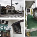 三峰 - 手打ち処 実演 三峰(岡崎市)食彩品館.jp撮影