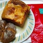 Pannotakumihitomikoubou - ハードトーストチーズ&オレンジ クルミ