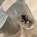 ガスト - 麦焼酎180ml(499円+税)2016年3月