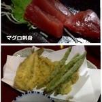 居酒屋 縁 - マグロ刺身&キスの天ぷら
