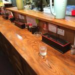 とんかつ 水泉 - とんかつ 水泉(東京都北区上十条)店内カウンター