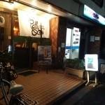 48762441 - 昼は純喫茶、夜は居酒屋でお馴染み、二毛作居酒屋 Fish on Dish Rolly