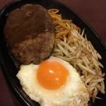 きっちんケミア - ハンバーグ定食