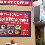 ミヤギディ レストラン - 外観