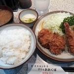 48767129 - お好み定食¥1,335