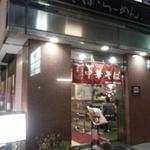 サニー - 入口 2016.3