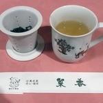 菜香新館 - 凍頂烏龍茶