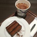 ジャンポール エヴァン チョコレート バー - ショコラ ショ オ ロックフォール       ゲランド