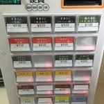 麺屋 TAKA - 券売機のメニュー