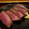茶懐石 中伴 - 料理写真:☆【茶懐石 中伴】さん…豪華なお肉料理(≧▽≦)/~♡☆