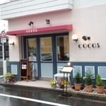 48771340 - どう見ても喫茶店の外観です。