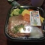 大和丼丸 JR奈良駅前店 - まんぷく丼(540円)