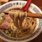 中華そばそのだ - 中華そば(580円)麺リフト