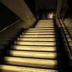 ペンステーション - 2Fミュージアムへの階段