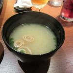 鉄板焼 宮地 - お味噌汁