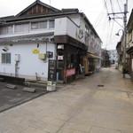 鉄輪豚まん本舗 - 店の前の道路が石畳になりました。趣があります。