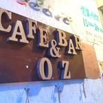 Cafe & Bar OZ - 看板