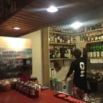 Cafe & Bar OZ - お酒いっぱい