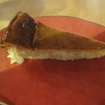 カフェ レガロ - (15.2)瀬戸田広島レモンのチーズケーキ