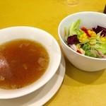 48780147 - スープ サラダ