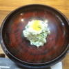 Hicos - 料理写真:白和え