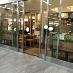 珈琲駅 サンロード - 店舗入り口