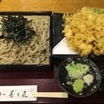 寿々喜 - かき揚げざる(1050円)