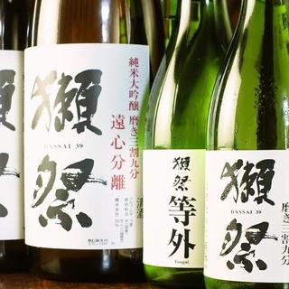 幻の日本酒『獺祭』を無料サービス!