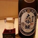 48783297 - 大吟醸の朝日山萬寿盃
