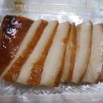 新生公司 - 焼き豚645円